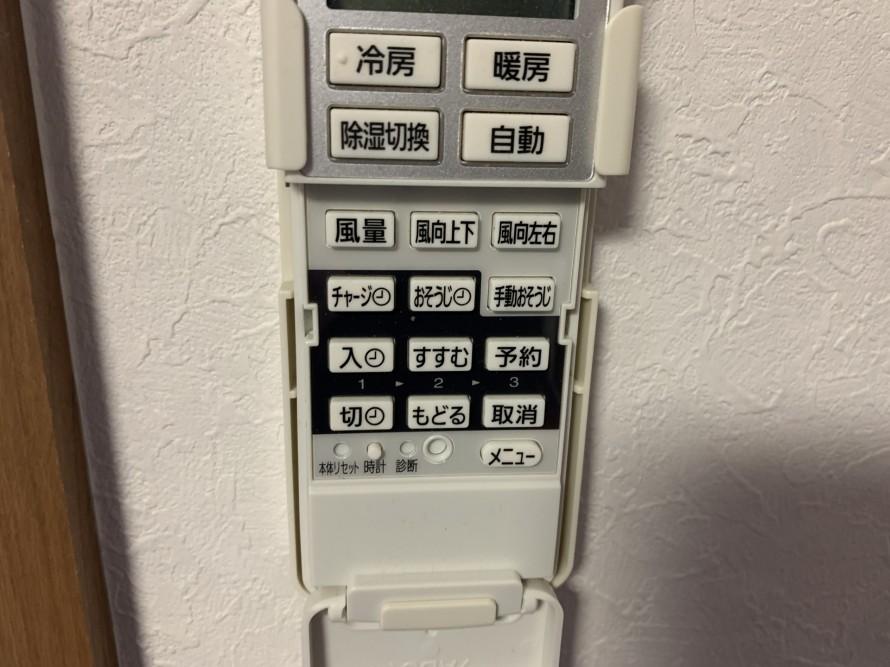お掃除機能付きエアコンのリモコン