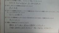 福岡市中央区でエアコンクリーニングをご依頼頂いたお客様の声