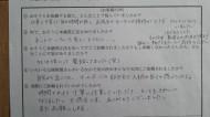 福岡市城南区カビ汚れ浴室クリーニング喜びの声(口コミ)