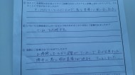福岡市城南区でレンジフードクリーニング・浴室クリーニングをご依頼頂いたお客様の声(口コミ)