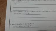 福岡市城南区で富士通お掃除機能付きタイプのエアコンクリーニングをご依頼頂いたお客様の声(口コミ)