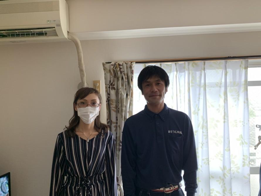 福岡市早良区エアコンクリーニングをご依頼されたH様