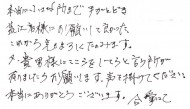 customer_01