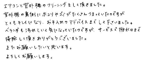 customer_03